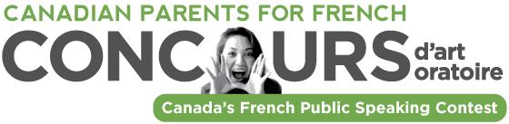CPFConcours_logo_2016
